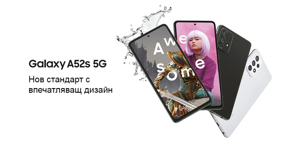 Samsun Galaxy A52s
