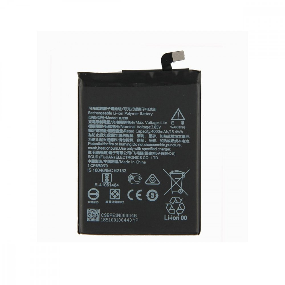 Оригинална батерия за Nokia 2