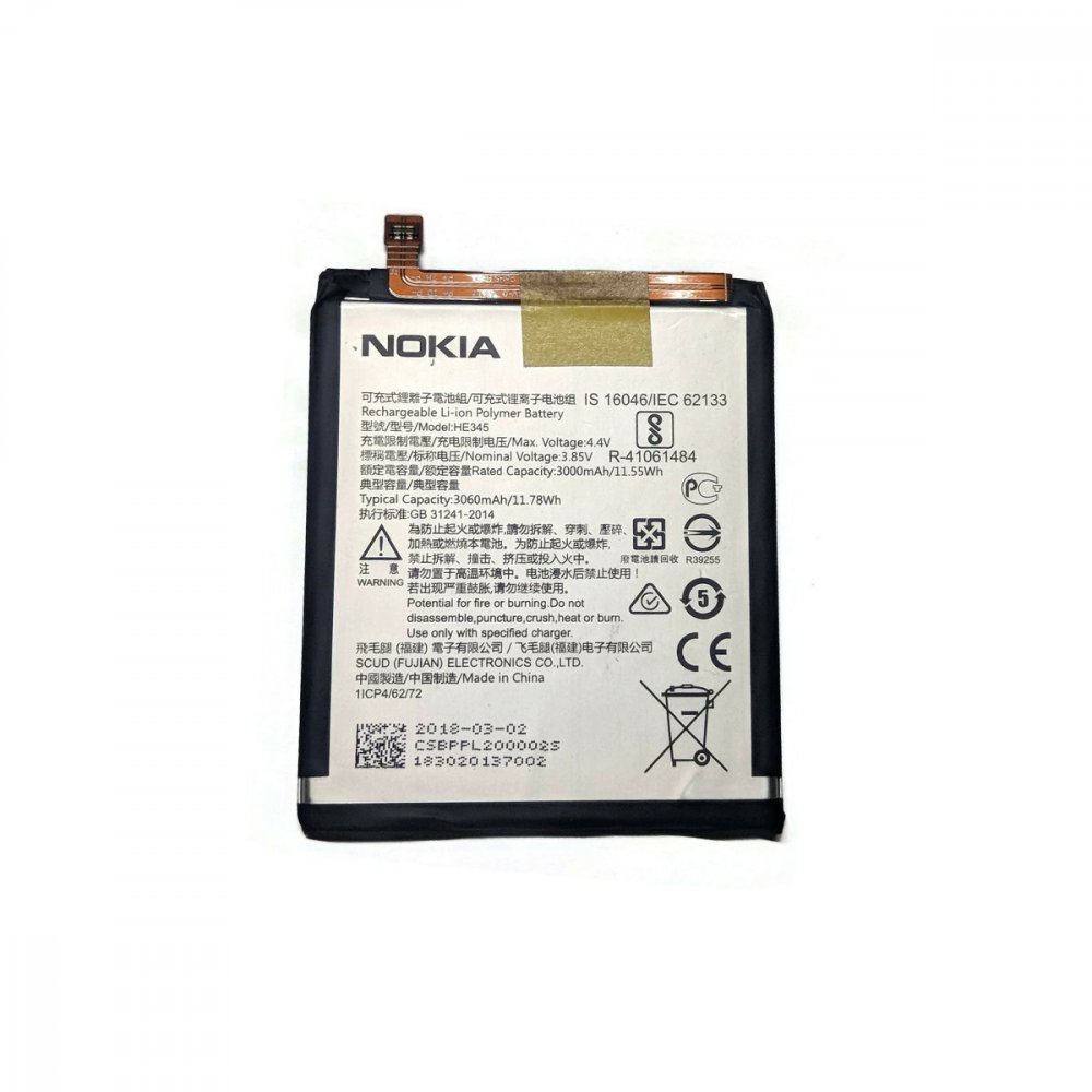 Оригинална батерия за Nokia 6.1