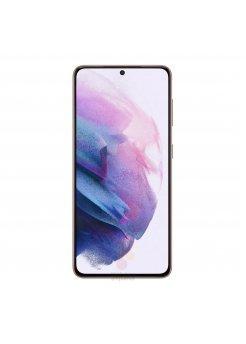 Samsung Galaxy S21 5G Dual Sim - Samsung
