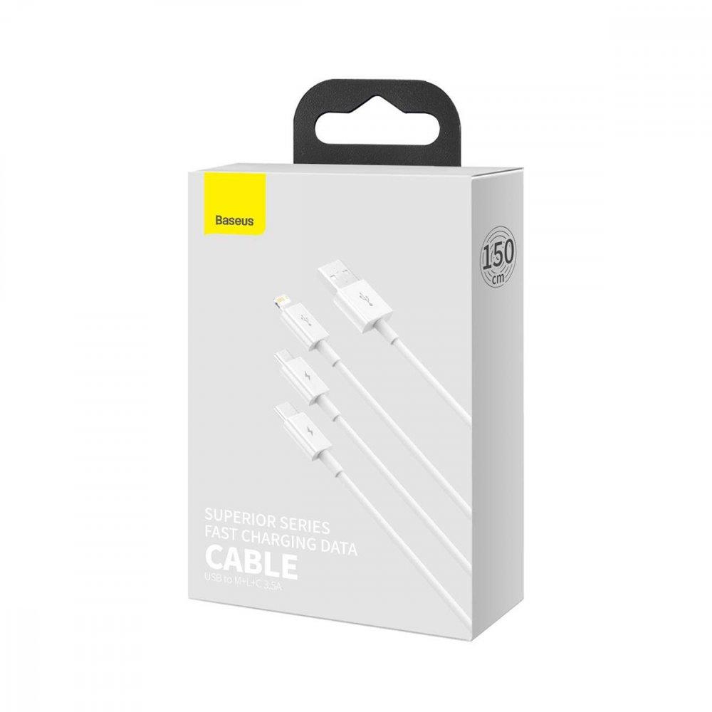 Универсален кабел Baseus 3-in-1 Fast Charge White