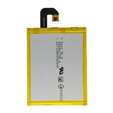 Батерия Sony Xperia Z3