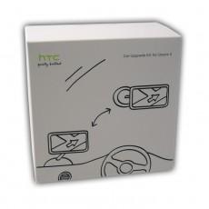 Стойка за кола HTC CU-S480 / Desire S