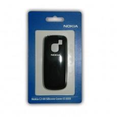 Nokia CC-1019 / C2-00