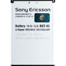 Батерия Sony Ericsson BST-41 X10