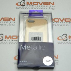 Калъф Metallic за iPhone 5 и iPhone 5S